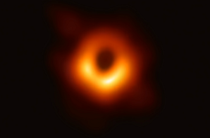 The First Ever Image Of A Real Black Hole